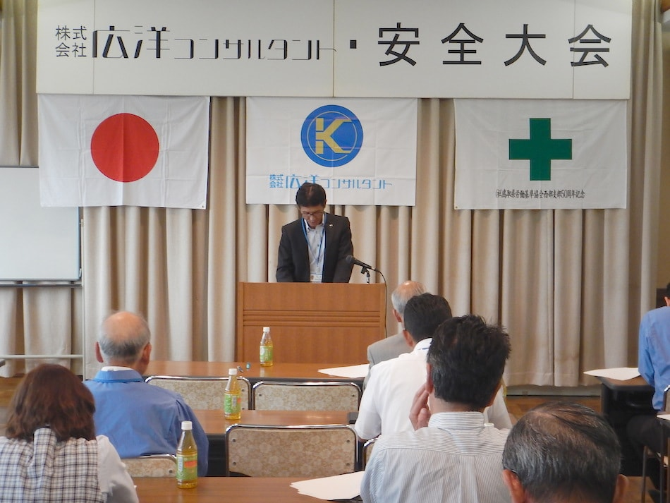 koyo-meeting-004-min