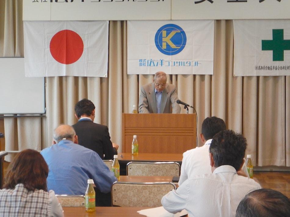 koyo-meeting-005-min