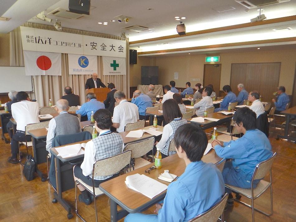 koyo-meeting-006-min